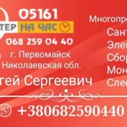 IMG-6d207d65b8c4261319886a8736dd4afb-V