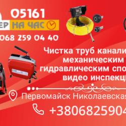 Photo_1597434207537