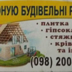 IMG_20210714_112845